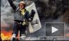 Новости Украины: за неповиновение новым властям будут сажать на семь лет