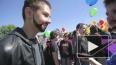 """""""Радужный флешмоб"""" в Петербурге: активисты отмечают ..."""