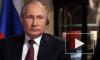 Путин потребовал не допустить распространения нового коронавируса в России
