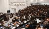 Совет Федерации ратифицировал протокол о присоединении России к ВТО