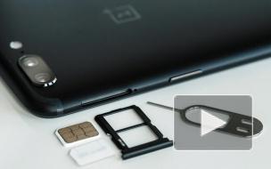 Мобильные операторы и ФСБ выступили против технологии Apple и Samsung