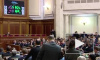 Отставка правительства Украины состоялась