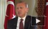 Эрдоган заявил о планирующейся 5 марта двусторонней встрече с Путиным