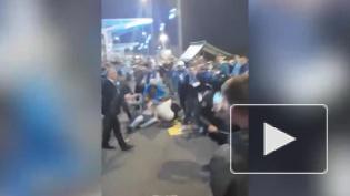 """""""Зенит"""" оштрафовали на сотни тысяч за драку болельщиков с ОМОНом"""