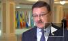 В России отреагировали на вызов поверенного России в МИД Украины