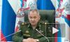 Шойгу увидел наибольшую угрозу безопасности России на Западе
