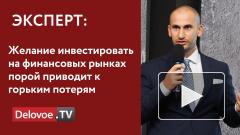 Более трети жителей России не имеют сбережений