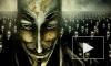 Малолетний хакер из Канады обрушил правительственные сайты