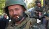 Новости Новороссии: враждующие стороны не хотят мира и готовятся к войне