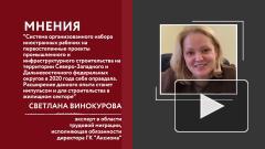 Минстрой наладил процедуру ввоза в РФ трудовых мигрантов