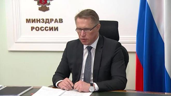 В России 80% пациентов с коронавирусом лечатся на дому