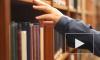 Госдума может отменить возрастную маркировку книг и фильмов