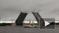 В Петербурге торжественно открыт Дворцовый мост
