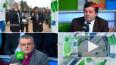 Видео драки в прямом эфире НТВ: украинский политолог ...