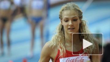 МОК разрешил Клишиной выступить на Олимпиаде под флагом России