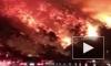 """Видео пожара в Калифорнии окрестили """"Ад на Земле"""""""