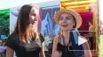 Гости VKFest поделились впечатлениями о фестивале