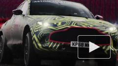 В России стартовали продажи кроссовера Aston Martin DBX