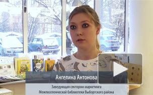 Ангелина Михайловна, заведеющая маркетингом о выставке книжной иллюстрации в библиотеке на Рубежной