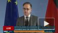 Маас назвал темы неформальных переговоров Совета глав МИ...