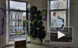 Ответ КГИОП: что ждет особняк Нарышкиной на Моховой улице
