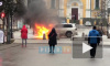 В Гатчине воспламенился Toyota Land Cruiser