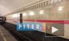 Видео: на красной ветке петербургской подземки поезда встали в пробку