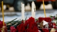 В Астраханской области объявлен траур по погибшим ...