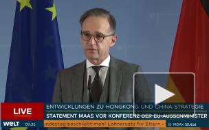 Маас назвал темы неформальных переговоров Совета глав МИД Евросоюза