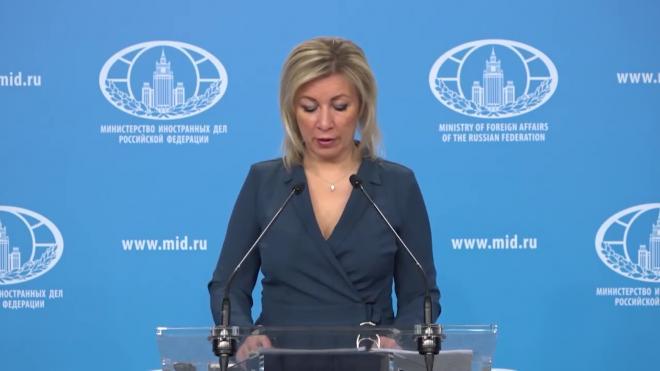 Захарова заявила, что РФ поддержала бы инициативы о диалоге интеллигенции Азербайджана и Армении