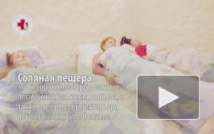 Озонотерапия и водолечение в Петербурге