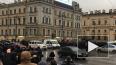Очевидцы сняли задержание сторонников Навального на площ...