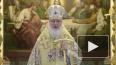 Патриарх Кирилл предложил смотреть на коронавирус ...
