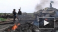 Последние новости Украины: ополченцы начали штурм ...
