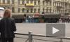 Видео: на митинге в Петербурге людей не пускают на проезжую часть