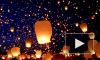 Китайские небесные фонарики запрещены в Петербурге с 27 февраля