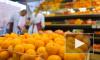 Специалисты дали советы по выбору мандаринов