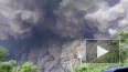 Извержение вулкана Фуэго в Гватемале: 25 человек погибло...