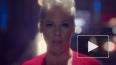 Певица Pink рассказала о своем опыте заражения коронавир...