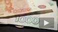 С петербуржцев собрали 3,2 млрд рублей на капремонт