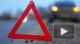 В Петербурге таксист сбил на переходе четверых пешеходов