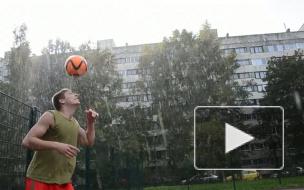 Футбол - это жизнь