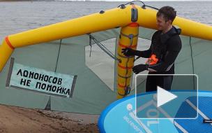 Петербуржец-рекордсмен проплыл по Финскому заливу на сапсерфе в знак протеста