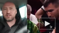 На Украине заговорили о вербовке боксера Усика российскими ...