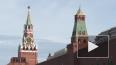 В Кремле указали на неправильную трактовку закона ...