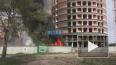 Видео: на Коломяжском горят строительные вагончики