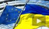 СМИ: правительство Украины пало
