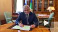 Коми перейдет на первый этап снятия ограничений
