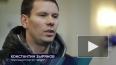 Константину Зырянову запретили горные лыжи