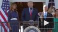 Трамп посетит саммит НАТО в Великобритании в начале ...